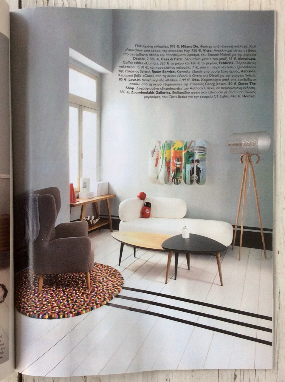 2018 maison decoration magazine spring issue greece