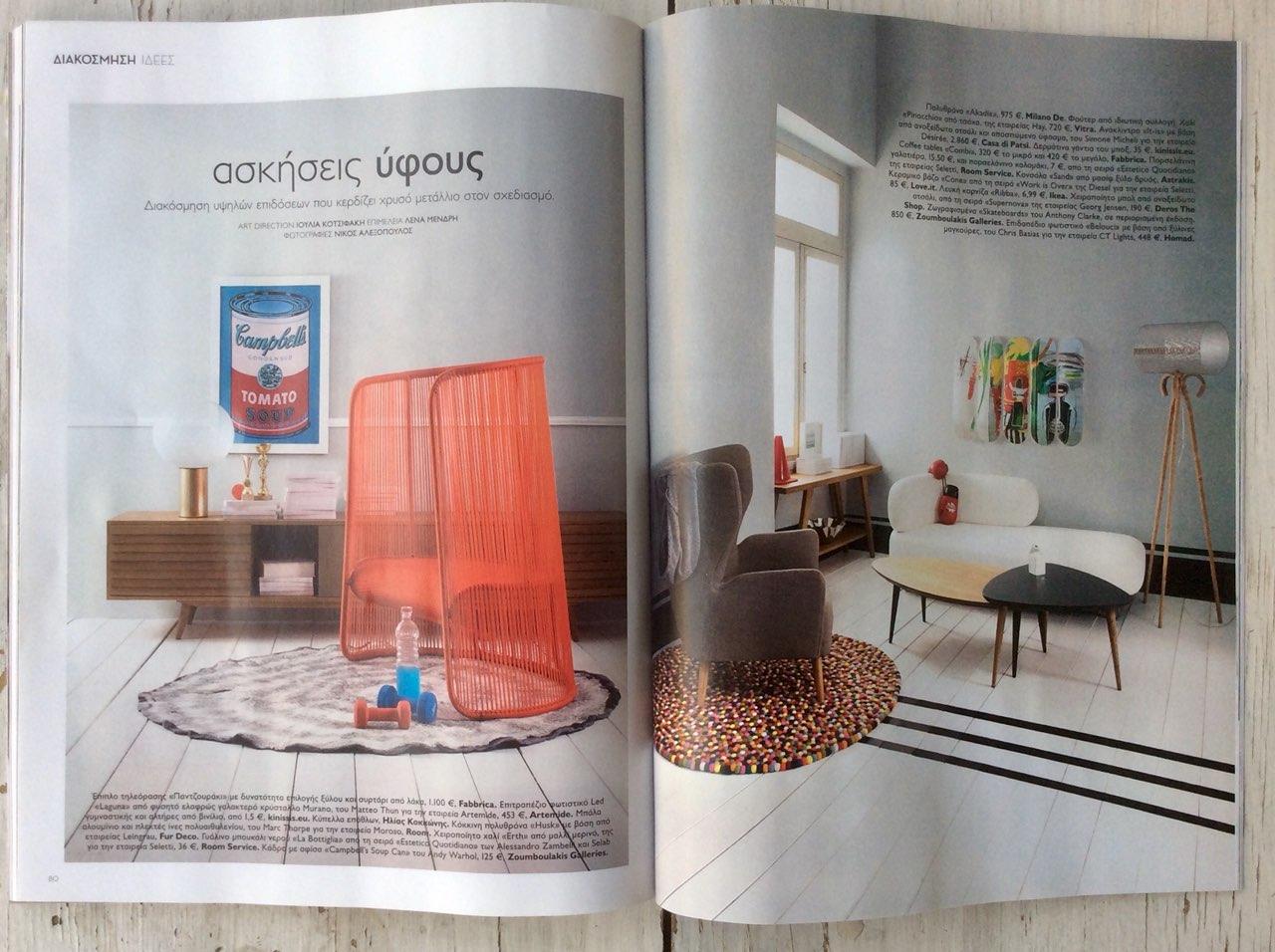 maison dcoration magazine merveilleux magazine de decoration maison dcouvrez toutes nos pour un. Black Bedroom Furniture Sets. Home Design Ideas